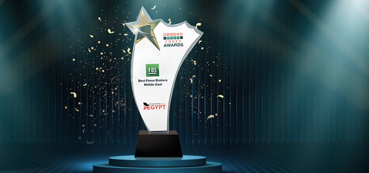 FBS Got The 'Best Forex Broker in the Middle East' Award